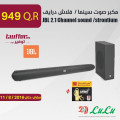 JBL 2.1 Channel sound Bar Cinema SB150/strontium flash drive 32GB