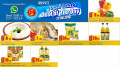 QUALITY RETAIL super market  Offers