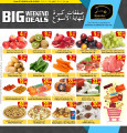 Masskar hypermarket offers.