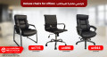 Deluxe chairs for offices