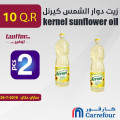 kernel sunflower oil 0.9L