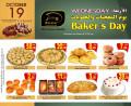 Wednesday Baker's Day - Masskar
