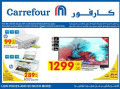 Carrefour Gadget Offers