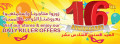 Carrefour Electronic Offers