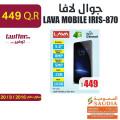LAVA MOBILE IRIS-870