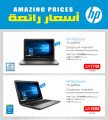 HP Notebooks at an amazing price