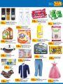 Retail Mart Hypermarket Qatar 2020