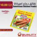Americana Chicken Franks