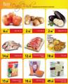 Offers Quality Retail Qatar