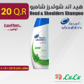 Head & Shoulders Shampoo asstd 600ml