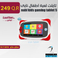 nabi kids gaming tablet 5