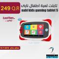 nabi kids gaming tablet 5
