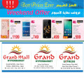 Grand Express Offers - Mobile