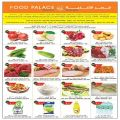 FOOD Palace Hypermarket Qatar 2019