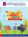 Offers Familly Food Center