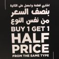 GO SPORT Qatar Offers