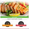 Diet Cafe Qatar Offers  2019