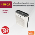 SoundLink Color Bluetooth speaker White