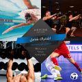 عروض اسباير اكتيف قطر 2019