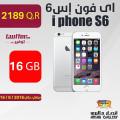 i phone S6 16GB