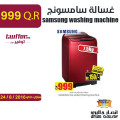 samsung top loded washing machine