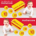 mothercare Qatar Offers 2019