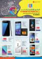 Al Rwabi Group Offers  - mobil