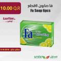 Fa Soap 6pcs