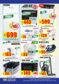 Ansar Galary - Special Offers