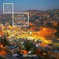 عرض السفر إلى عمان