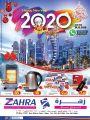 Zahra Shopping Center Qatar Offers  2019