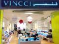 Offers Villaggio mall Qatar - End Of Season