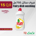 Fairy dish washing liquid lemon 750ml×2pcs