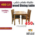 1/4 wood Dining table