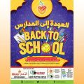 Souq Albaladi Qatar offers 2021