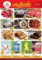 Grand mall haypermarket qatar offers