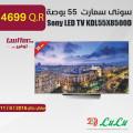 Sony Smart LED TV KDL55X8500D