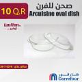 Arcuisine oval dish