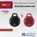 jbl portable speakers clip