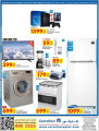Carrefour Offers / Electronics