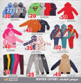 Clothing Offers - Ansar Galary