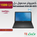 Dell notebook 3558-INS-0975