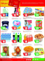 Quality qatar offers - 10 20 30 QR