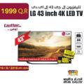 LG 43 inch 4K LED TV