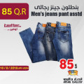 Men's jeans pant asstd