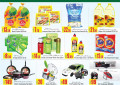Grand Express Offers - Super Market