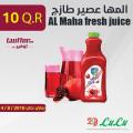 AL Maha fresh juice asstd 1.5L×2pcs