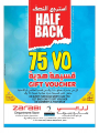 Zarabi Qatar Half Back Offer