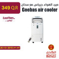 Geebas air cooler with heater