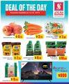 Masskar Qatar Haypermarket Offers